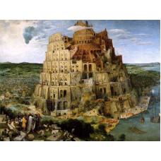 Питер Брейгель. Вавилонская башня. Заказать копию tkat82@mail.ru